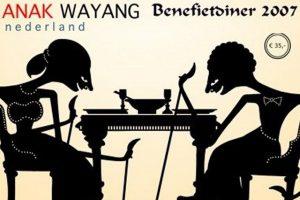 12 okt 2007 ~ Anak Wayang Benefiet Diner