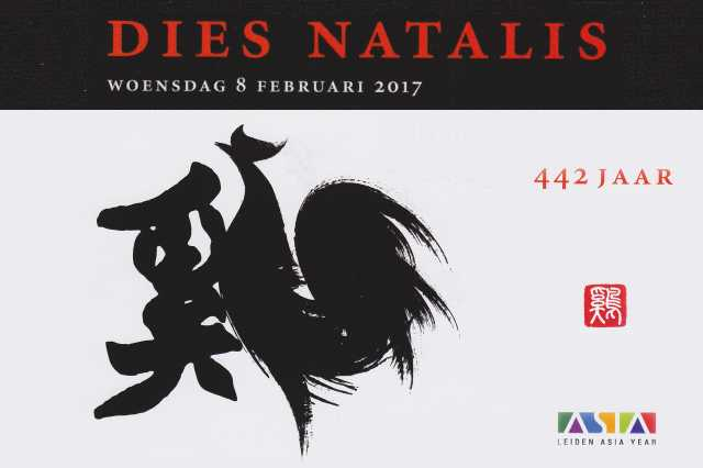 8 feb 2017 ~ Widosari speelt op Dies Natalis Leiden